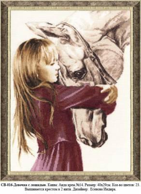 Вышивка крестом Девочки Есть У Кого-Нибудь В Закупках Эти Наборчики